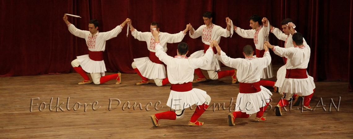 Пирински танц